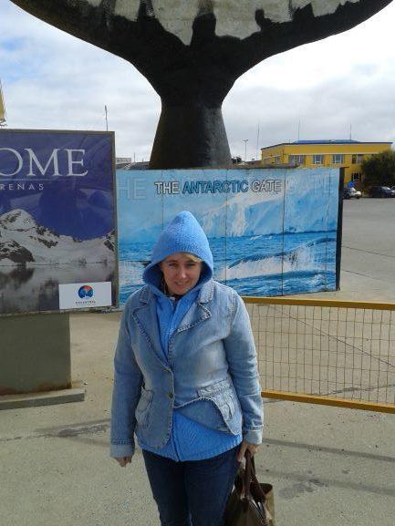 Puntarenas - Argentina