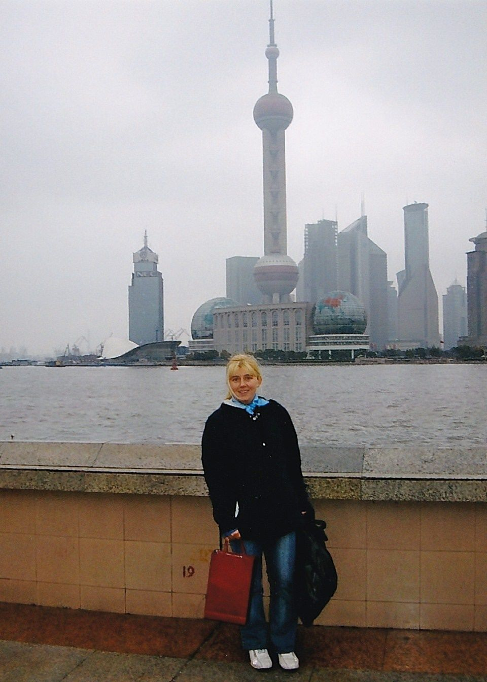 Shanghai , China , World of Linda